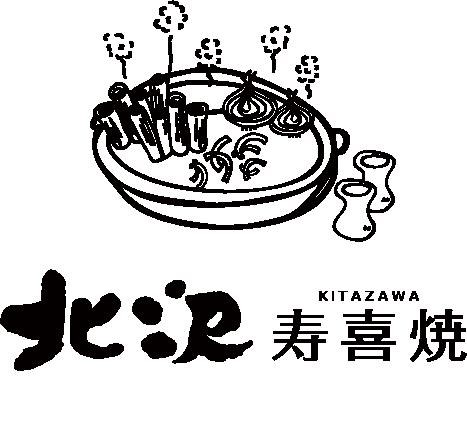 北澤壽喜燒|日本最傳統的幸福美味‧日式無限放題吃到飽